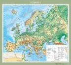 Європа. Фізична карта