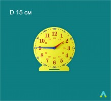 Модель механічного годинника (роздаткова). D 15 см
