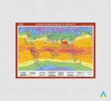 фото - Світ. Кліматичні пояси та області