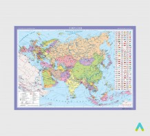 фото - Євразія. Політична карта
