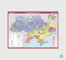 фото - Україна. Економічна карта, 1:1 000 000 (на планках)