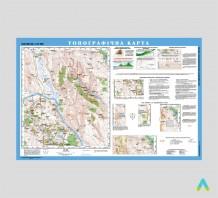 фото - Топографічна карта, 1:25 000 (на планках)