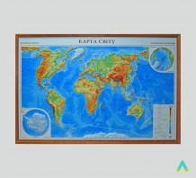 Рельєфна карта світу м-б 1:22 000 000 (в дерев`яній рамі)