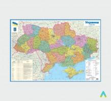 фото - Украина. Политико-административная карта, 1:1 500 000 (ламінована)