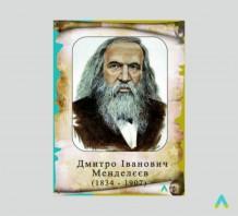 фото - Портрети видатних хіміків світу (пластик)