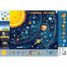 фото - Дитяча карта Сонячної системи