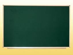 Дошка аудиторна, одинарна, магнітна зелена, під крейду з лотком 2000х1000 мм.