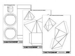 Лабораторний набір для виготовлення моделей з математики