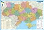 Украина. Политико-административная карта, м-б 1:1 500 000 (ламінована )