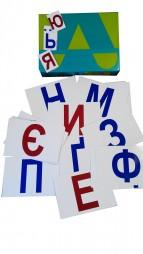 Набір наочно-дидактичних матеріалів з української мови