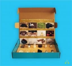 """фото - Колекція """"Торф і продукти його переробки"""""""