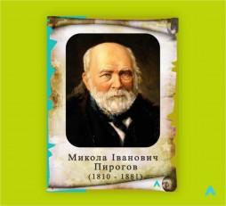 Портрети видатних біологів світу
