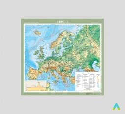 фото - Європа. Фізична карта
