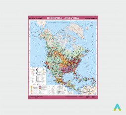 Північна Америка. Економічна карта