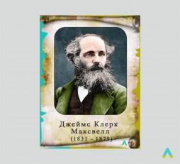 фото - Портрети видатних фізиків світу (пластик)