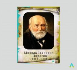 фото - Портрети видатних біологів світу (пластик)