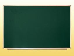 Дошка аудиторна, одинарна, магнітна зелена, під крейду з лотком 1500х1000 мм.
