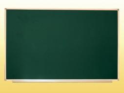 Дошка аудиторна, одинарна, магнітна зелена, під крейду з лотком 1200х1000 мм.