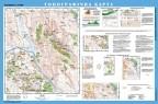 Топографічна карта, м-б 1:25 000 (на планках)