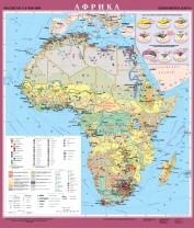 Африка. Економічна карта