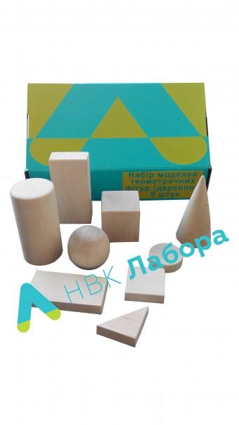 Набір моделей геометричних тіл та фігур (дерево, лаковані) 9шт