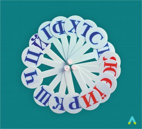 Віяло з українськими літерами - фото