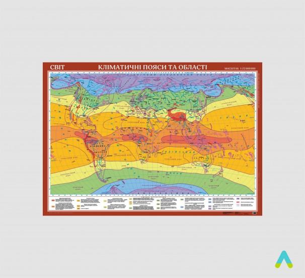 Світ. Кліматичні пояси та області - фото