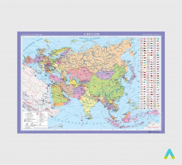 Євразія. Політична карта - фото