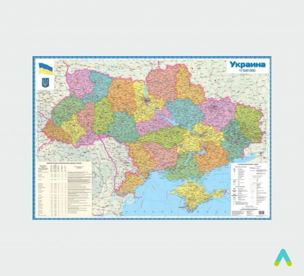 Україна. Адміністративний поділ та історико-етнографічні землі - фото