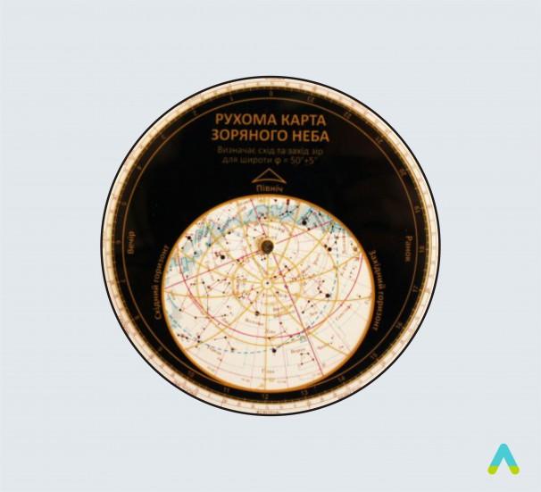 Рухома карта зоряного неба - фото