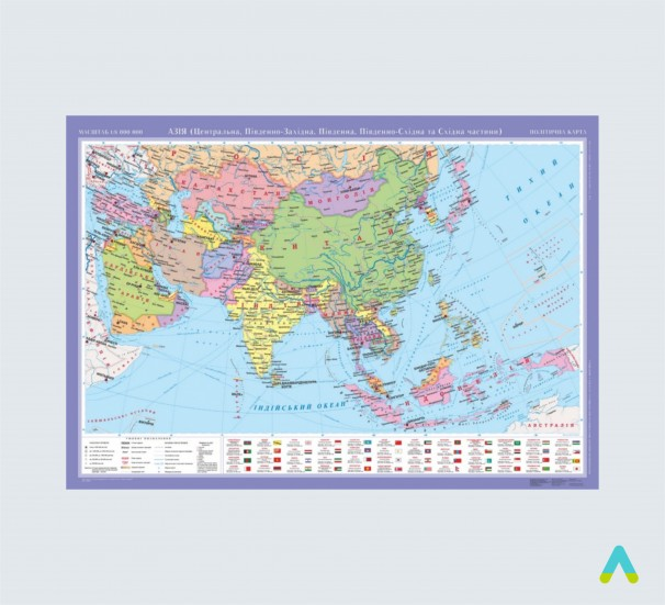 Азія (Центральна, Південно-Західна, Південна, Південно-Східна та Східна частини). Політична карта