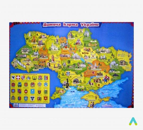 Дитяча карта України - фото