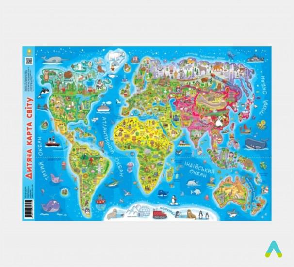 Дитяча карта світу - фото