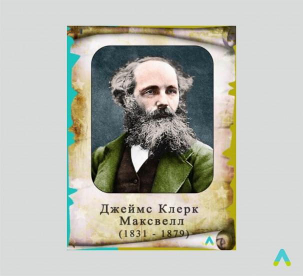 Портрети видатних фізиків світу (пластик) - фото
