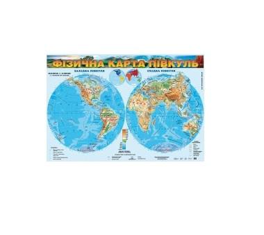 Фізична карта півкуль - фото