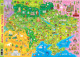 фото - Дитяча карта України